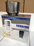 Powder packing machine,tea weighing machine,tablet packing machine