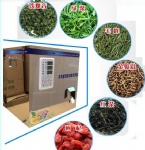 2-100g Multi-function rotary weighing machine for tea,grain, seed ,bean with Spiral Filling