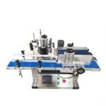 New arrival automatic round bottle labeling machine